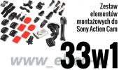 33w1_kamery.jpg