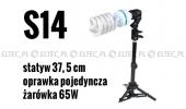 s14www_1.jpg