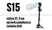 s15www_2.jpg